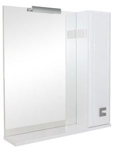 Зеркало AQUARODOS Мобис 70 см без подсветки с полкой и пеналом справа