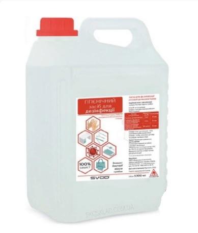 Гигиеническое средство для дезинфекции SVOD (антисептик) 5000 мл
