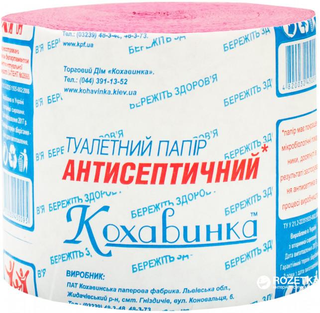 Туалетная бумага Кохавинка антисептическая, розовая 10 м х 9 см
