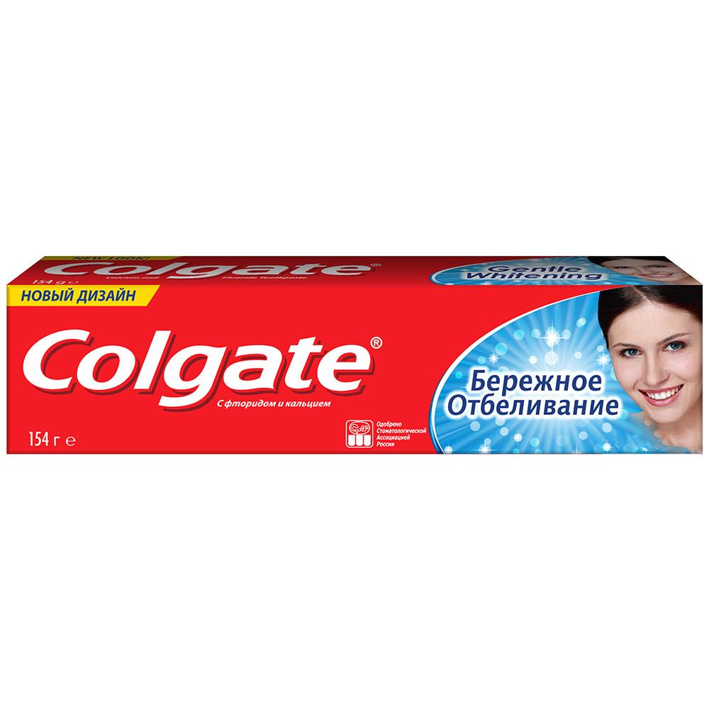 Зубная паста Colgate 100 мл Бережное отбеливание