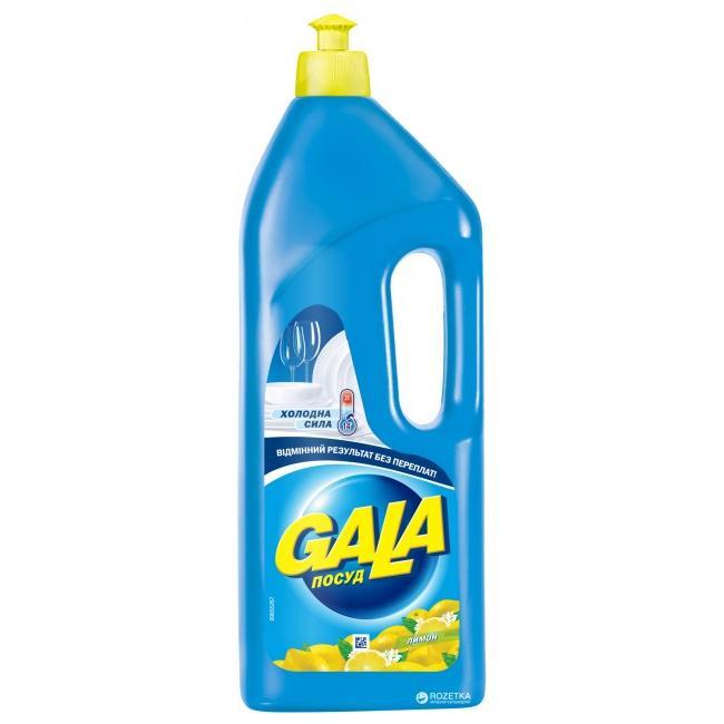 Жидкое средство для мытья посуды GALA Лимон, 1 л