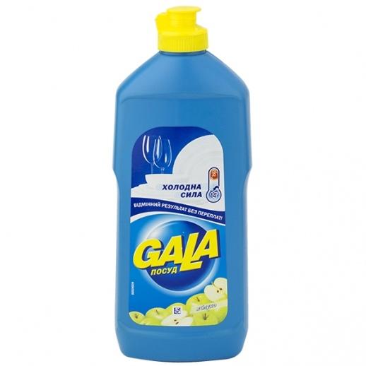 Жидкое средство для мытья посуды GALA Яблоко, 500 мл