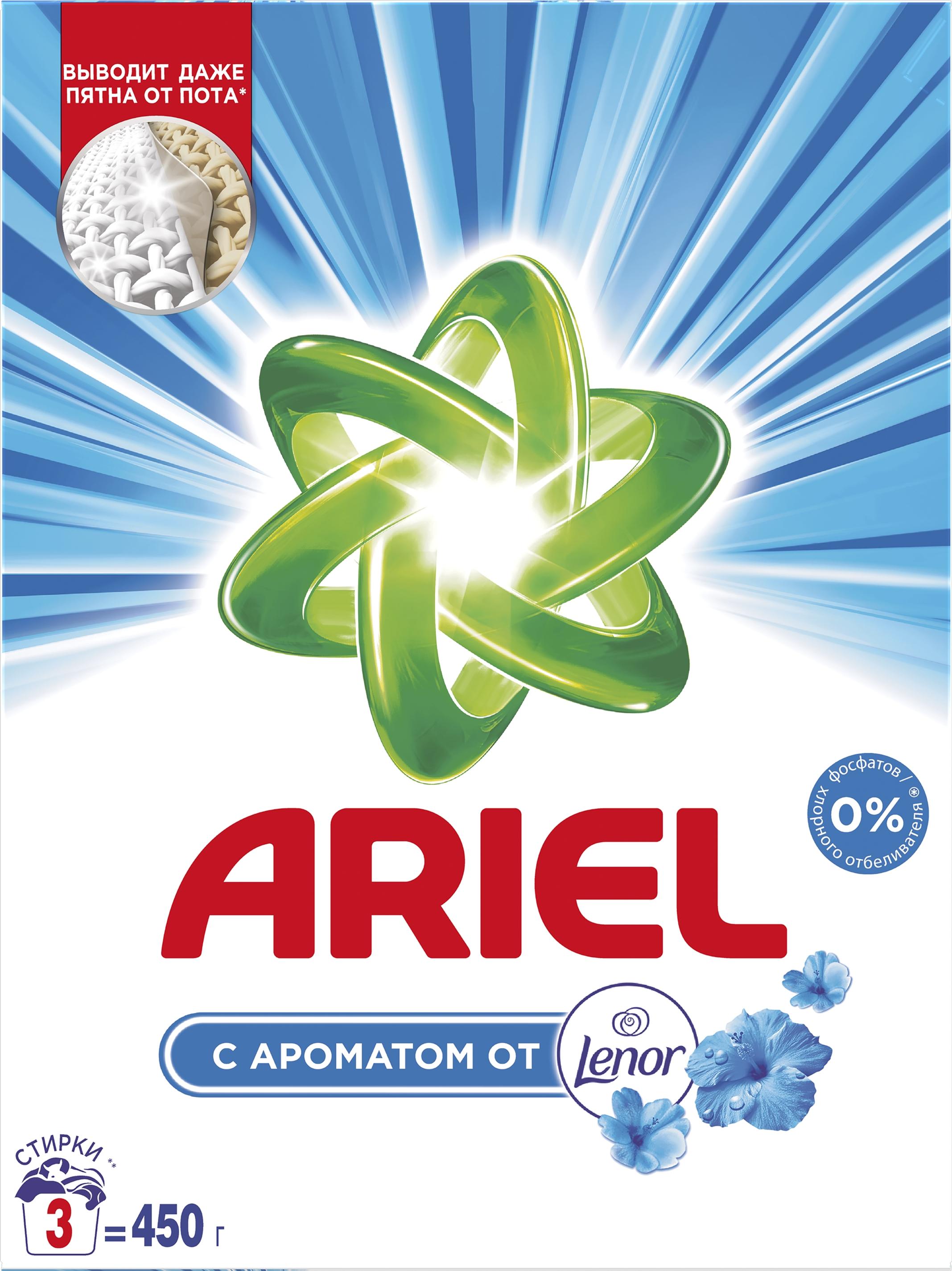 Стиральный порошок ARIEL 450г Touch of Lenor Fresh