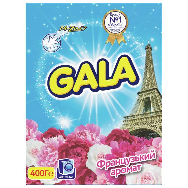 Стиральный порошок GALA 400г Французький аромат автомат