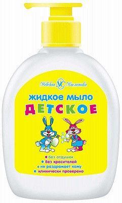 Жидкое мыло с дозатором НК 300 мл детское